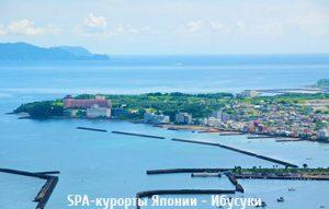 SPA-курорты Японии - Ибусуки