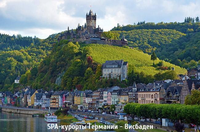 SPA-курорты Германии - Висбаден