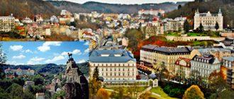 Известные SPA-курорты Чехии - Карловы Вары