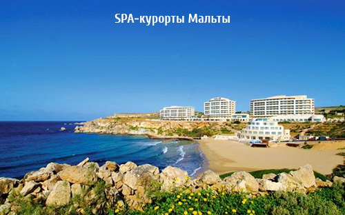 SPA-курорты Мальты