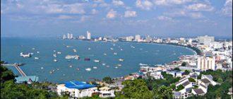 Курорты Сиамского залива