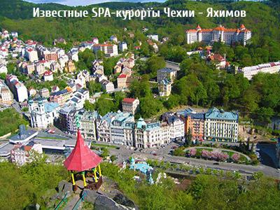 Яхимов