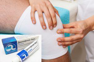 Артралгия суставов: лечение мазями
