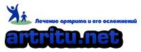 Артриту - НЕТ