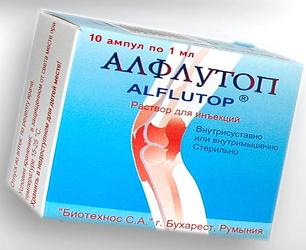 Изображение - Алфлутоп для суставов инструкция alflutop