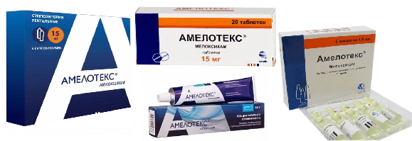 Амелоткс - формы