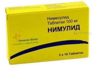 Лекарство Нимулид