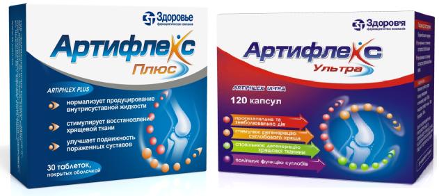 Артифлекс - таблетки и капсулы