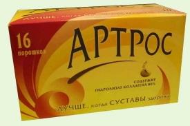артос - 16 порошков