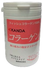 Канда - капсулы с коллагеном