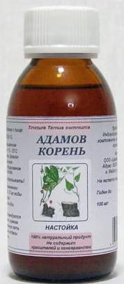 Изображение - Корень лечит суставы nastoika-adamova-kornya