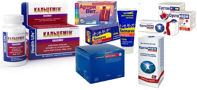Витамины Кальцемин, Коллаген, Сустанорм, АртиВит, Ортомол
