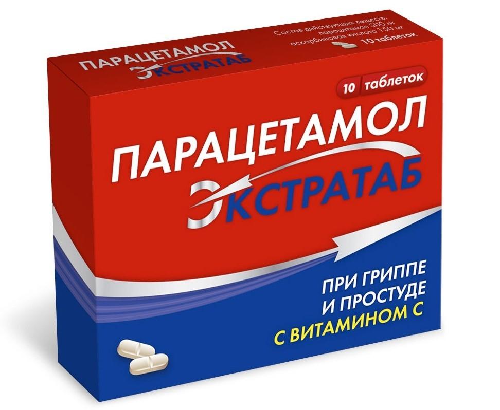 Изображение - Обезболивающие при болях в суставах ekatprilepova_01-03-2017-03-20_sil_nye_obezbolivayuschie_preparaty_pri_bolyah_v_sustavah2