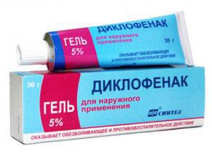 Гель Диклофенак 5%