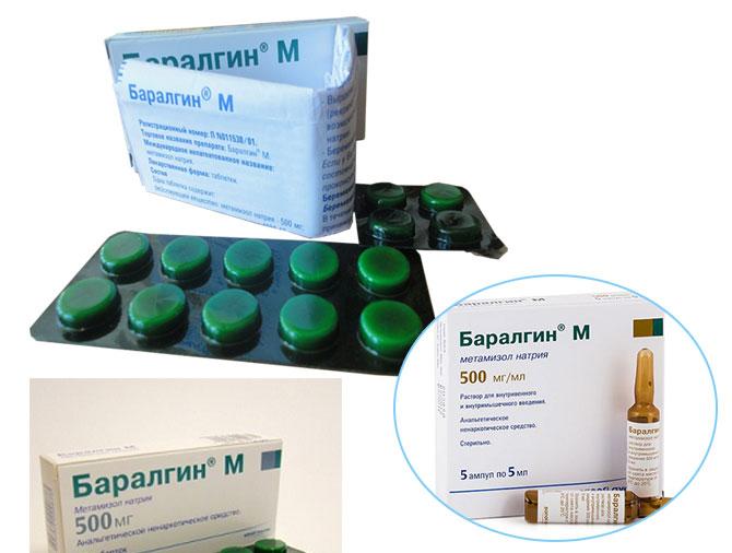 Уколы и таблетки Баралгина
