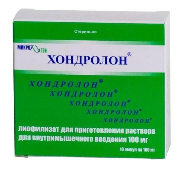 Изображение - Инъекция в коленный сустав лекарство elene7663_04-03-2017-22-55_ukoly_v_kolennyj_sustav12