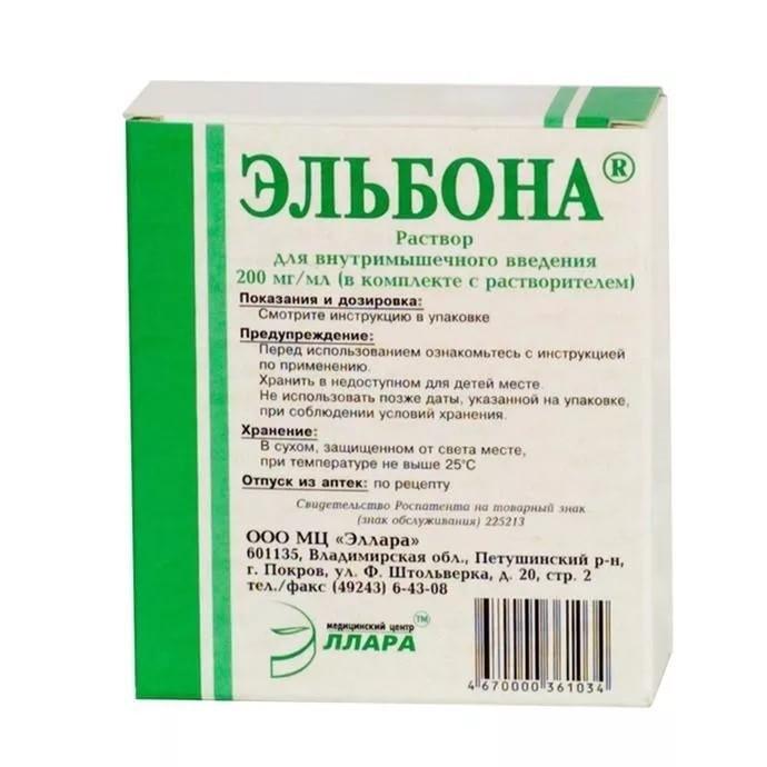 Изображение - Инъекция в коленный сустав лекарство elene7663_04-03-2017-22-55_ukoly_v_kolennyj_sustav14