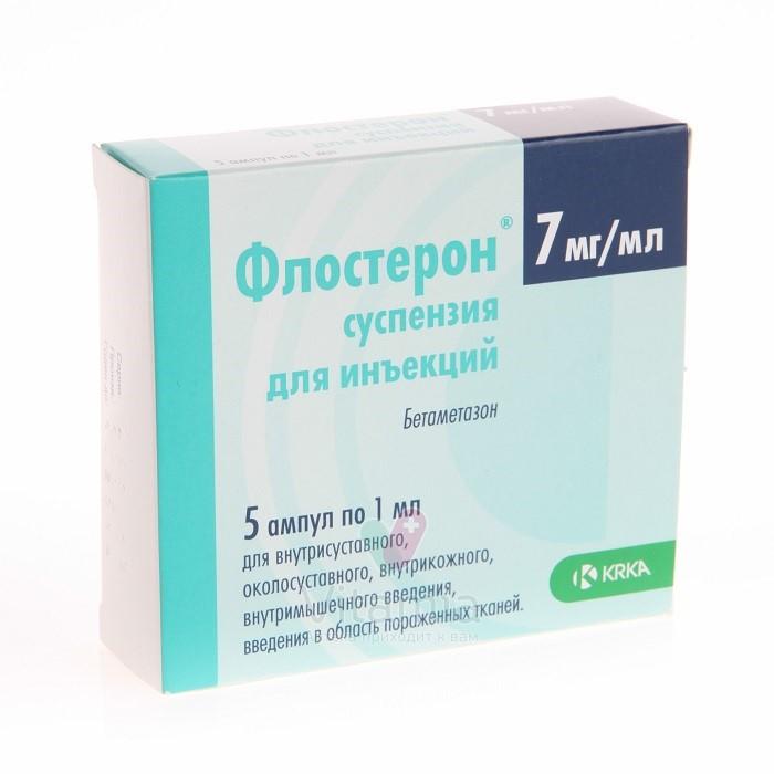Изображение - Инъекция в коленный сустав лекарство elene7663_04-03-2017-22-55_ukoly_v_kolennyj_sustav3