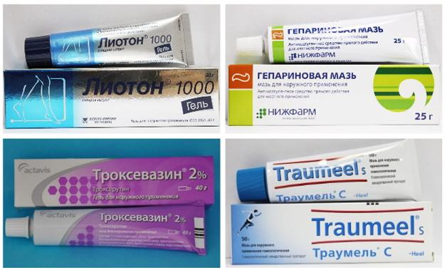 Лекарства при отеках ног