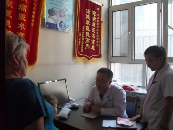В клинике Халисинь лечат артриты, остеоартрозы и патологию позвоночника