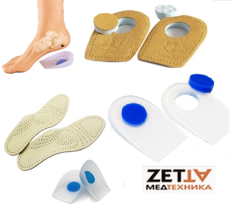 ортопедические стельки при фасците