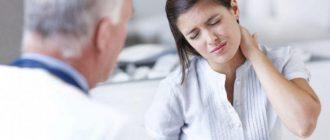 При шейном периартрите боль усиливается при движениях головы