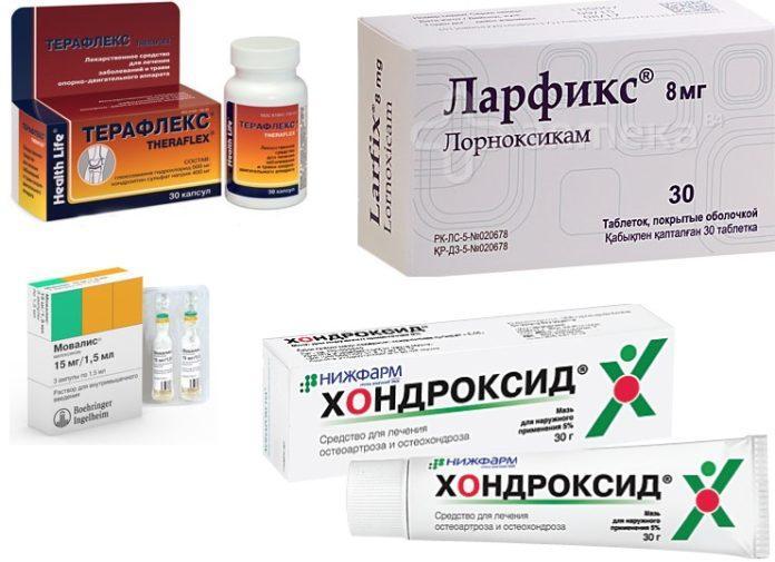 Противовоспалительные нестероидные препараты