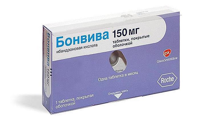 медикаментозное лечение бонвива