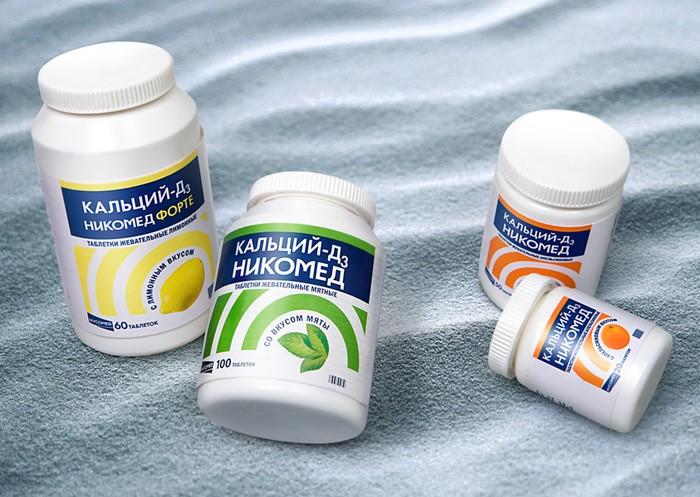 кальций д3 никомед в таблетках