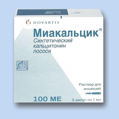 миакальцик раствор для инъекций
