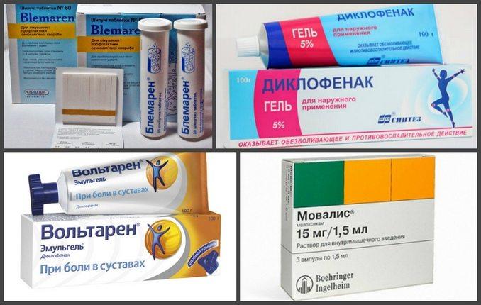 эффективные препараты от подагры
