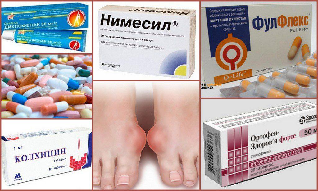 Лекарства для борьбы с подагрой