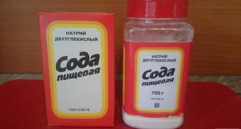Сода пищевая при подагре