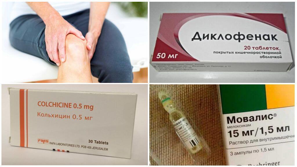 Лечение при подагре