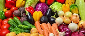 Овощи при подагре