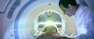 Как выглядит протрузия на снимке МРТ