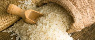 Рис от остеохондроза